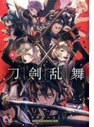 刀剣乱舞-ONLINE-~アンソロジーコミック~スクエニの陣~ (G FANTASY COMICS)(Gファンタジーコミックス)