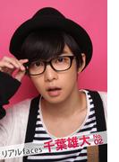 リアルfaces千葉雄大 No.02(スマボMovie)