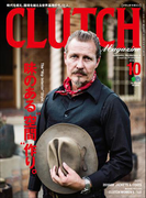 CLUTCH Magazine Vol.51