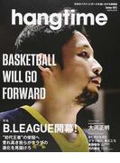 hangtime Issue001 (GEIBUN MOOKS)(GEIBUN MOOKS)