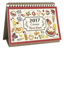 卓上 カレルチャペック (2017年版カレンダー)