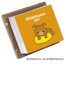 リラックマ・日めくり (2017年版カレンダー)