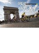 GREAT CYCLING RACES (2017年版カレンダー)