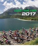 卓上 CYCLE ROAD RACE (2017年版カレンダー)