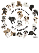 THE DOG ALL-STAR (2017年版カレンダー)