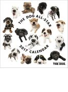(ミニ)THE DOG ALL-STAR (2017年版カレンダー)