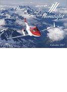 ホンダジェット (2017年版カレンダー)