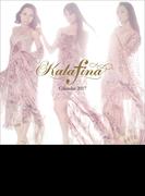 Kalafina (2017年版カレンダー)