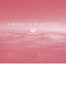 A WORLD OF BEAUTY (JAL) (2017年版カレンダー)