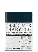 Discover Diary 2017 (A5) <NAVY>