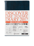 Discover Day to Day Diary 2017 (A5) <NAVY>