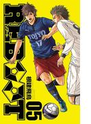 REBOOT 5(少年チャンピオン・コミックス)