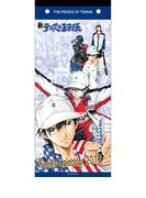 『新テニスの王子様』コミックカレンダー2017(週めくり名言)