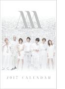 AAA (2017年版カレンダー)