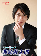 兼崎健太郎 from いつかはきっとクリスマス(スマボMovie)