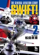 SWIFT!(2)(RYU COMICS)