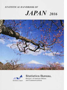 STATISTICAL HANDBOOK OF JAPAN 2016