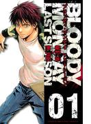 【期間限定 無料】BLOODY MONDAY ラストシーズン(1)