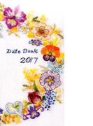 花の手帳 2017年