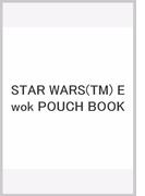 STAR WARS(TM) Ewok POUCH BOOK