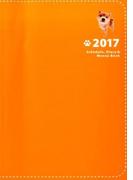2017 Schedule, Diary & Money Book(2017 スケジュール、ダイアリーアンドマネーブック)