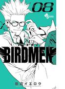 BIRDMEN 8(少年サンデーコミックス)