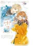 Pure Love Seasons 2 雪~冬・誓い~(フラワーコミックススペシャル)