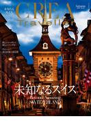 CREA Traveller 2016 Autumn NO.47
