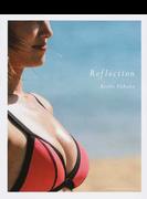 Reflection Kyoko Fukada
