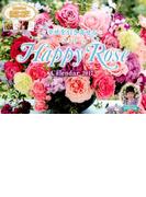 カレンダー '17 Happy Rose Calendar (幸せを引き寄せる ユミリーの)