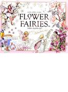 '17 FLOWER FAIRIES (カレンダー '17)