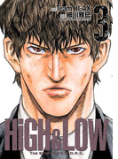 HiGH&LOW THE STORY OF S.W.O.R.D. 3(少年チャンピオン・コミックス エクストラ)