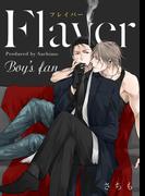 Flaver(4)(ボーイズファン)
