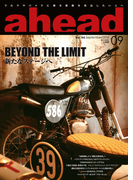 ahead vol.166