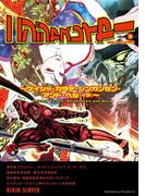 ニンジャスレイヤー(9)~ゲイシャ・カラテ・シンカンセン・アンド・ヘル(イチ)~(角川コミックス・エース)