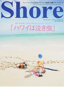 Shore Magazine We are longing for styles from over the shore 2016Summer All shot in Hawaii (メディアパルムック)