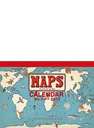 マップス カレンダー 2017