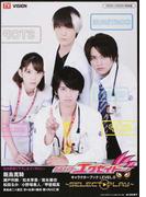 仮面ライダーエグゼイド キャラクターブック LEVEL.0 (TOKYO NEWS MOOK TVガイド)(TOKYO NEWS MOOK)