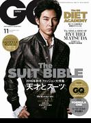 GQ JAPAN 2016 11月号