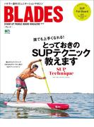 BLADES Vol.8