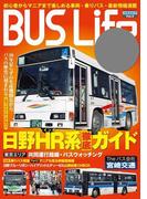 BUS Life vol.4