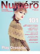 Numero Tokyo 16年11月号