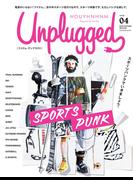 HOUYHNHNM Unplugged ISSUE 04 2016 AUTUMN WINTER(フイナムアンプラグド)