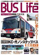 【全1-5セット】BUS Life