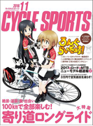 CYCLE SPORTS (サイクルスポーツ) 2016年 11月号