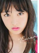 Karen 大友花恋1st写真集 (TOKYONEWS MOOK)(TOKYO NEWS MOOK)