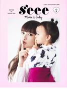 s'eee MAMA&BABY(集英社学芸単行本)