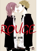 ROUGE(11)(GUSH COMICS)