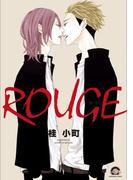 ROUGE(4)(GUSH COMICS)