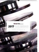 モーターファンイラストレイテッドカレンダー 2017